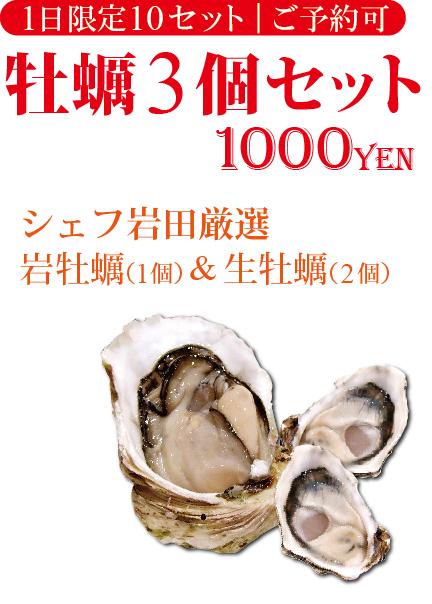 201207 カキ.jpg
