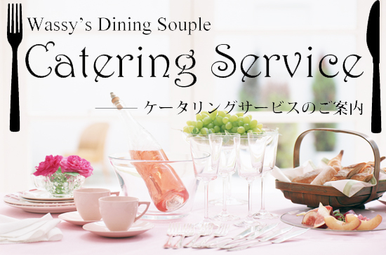 catering-service.jpg
