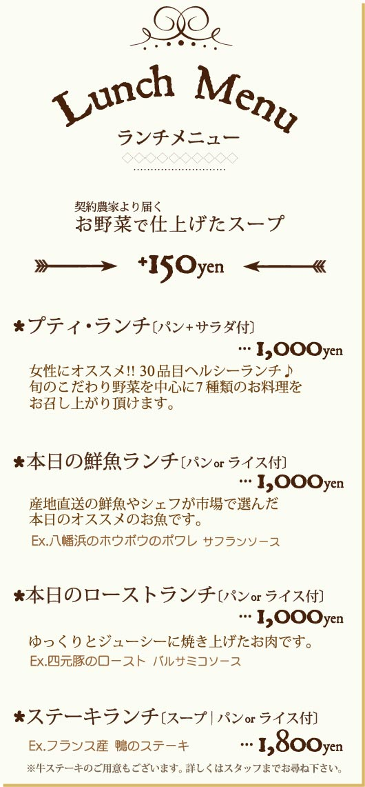 web用データ_01.jpg