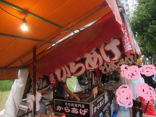 愛染祭2.jpg