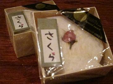 桜香るチーズ.jpg