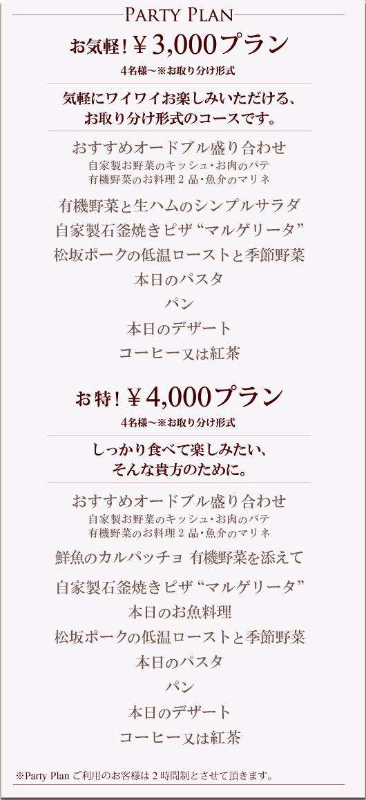 web用データ2013夏_02.jpg