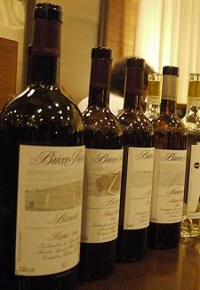 ワイン.png