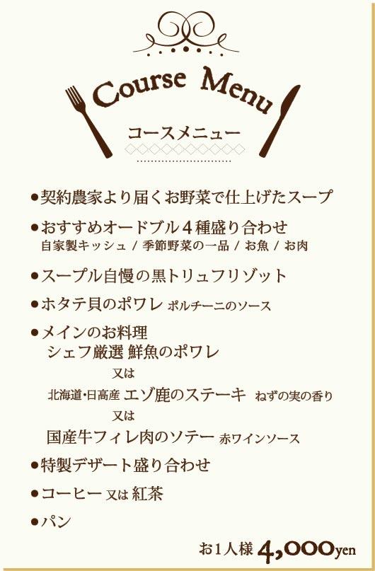 web用データ_03.jpg