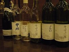 グレイス・ワイン.jpg