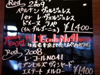 2012-04-01 16:01:15