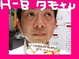 森田さんBDケーキ.JPG