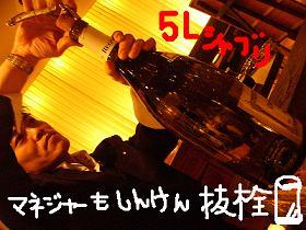 ブログ用シャブリ抜栓.JPG