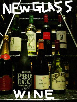 2009.6グラスワイン.JPG