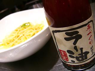 西川さん ラー油.JPG