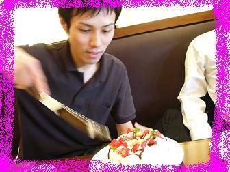 君さんBD26歳 ケーキカット.JPG