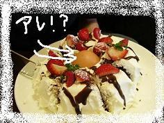 君さんBD26歳 ケーキから玉子.JPG