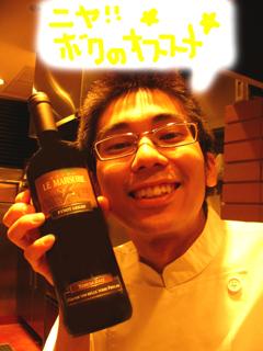 やまちゃんオススメワイン 001.jpg
