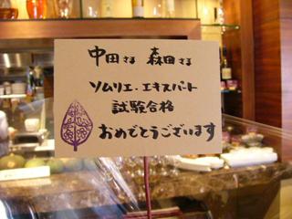 お花 プレート.JPG