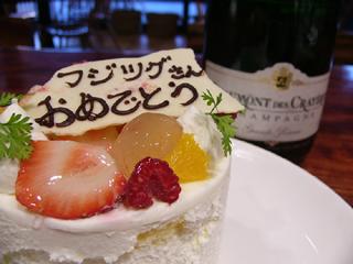 藤次さんシニア合格祝い ケーキ2.JPG