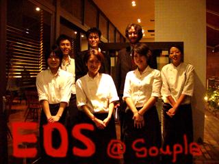 ブログ全体EOS2009.3.2 002.jpg